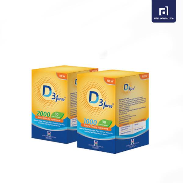 قرص ویتامین D