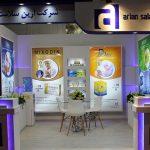 بیست و ششمین کنگره سالانه انجمن جراحان ارتوپدی ایران